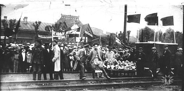 1935г.Встреча делегации на ст. Иркутск-2