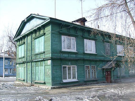 Бараки первостроителей Иркутск-2 на Шпачека