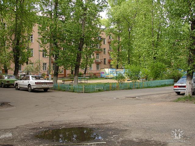 двор сибирских партизан 24