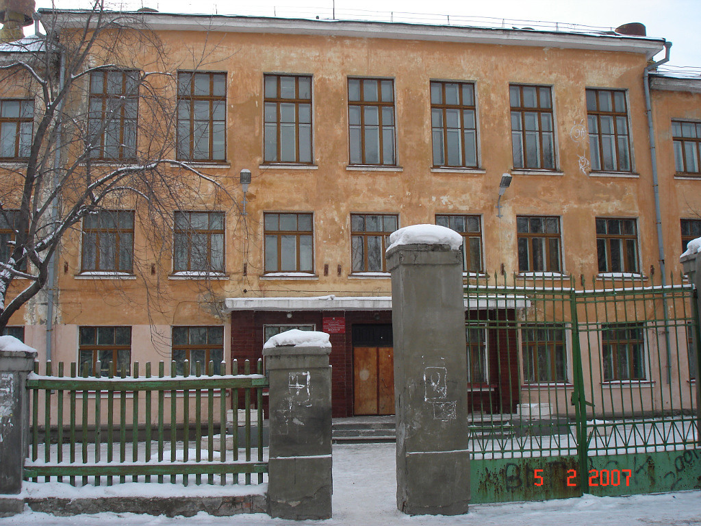 МОУ СОШ №37. Фотография 2007г.