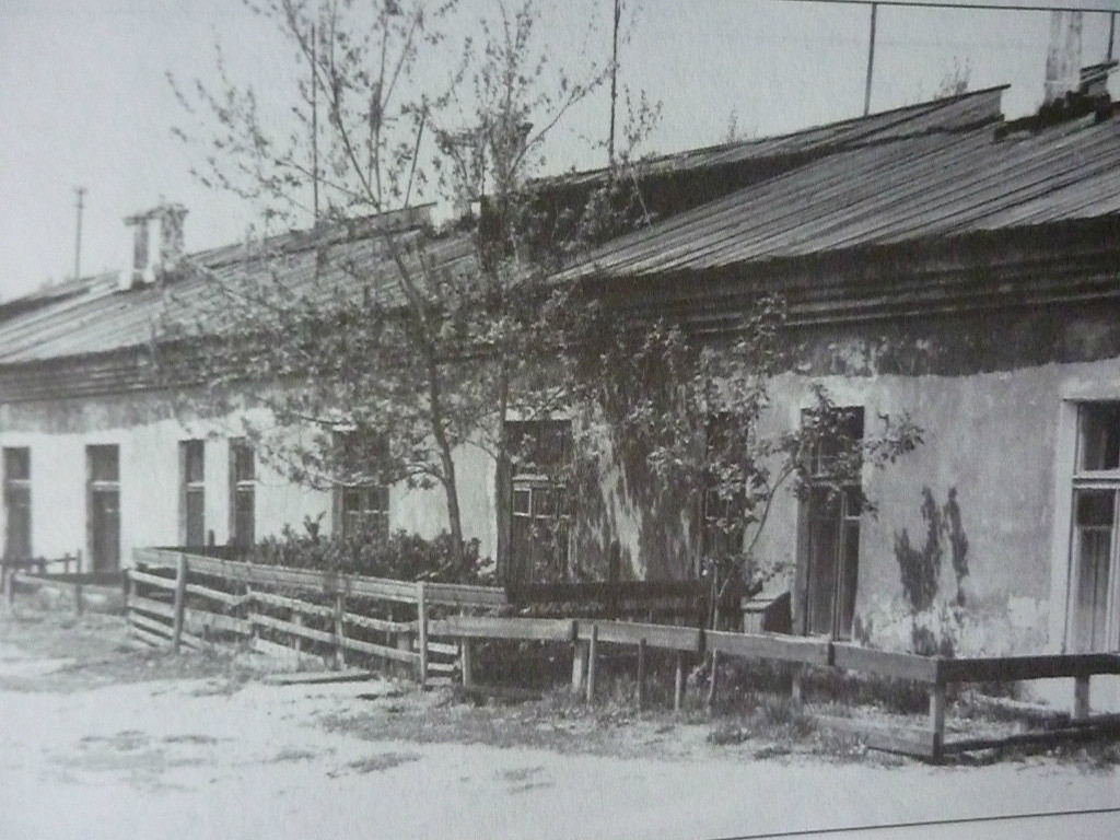 1934г.Характерные строения заводского поселка