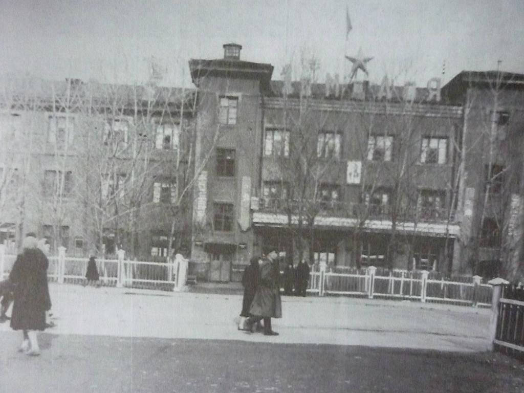 1935г.Заводская поликлиника