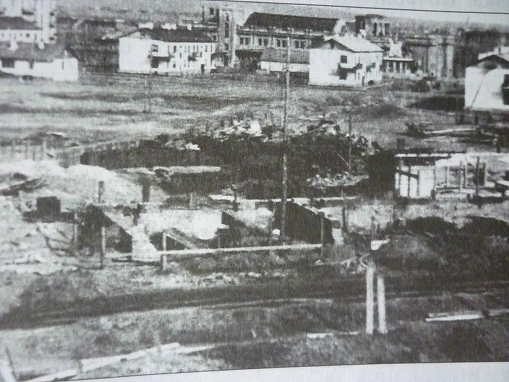 1938г.Центр заводского поселка (ул.Новаторов)