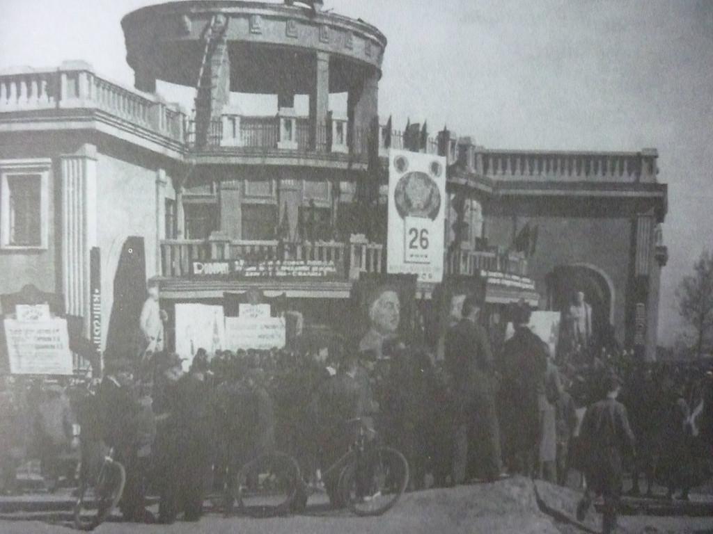 1939г.Митинг у клуба