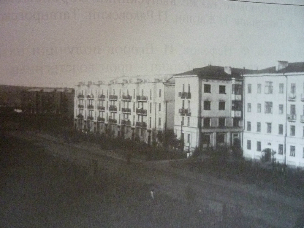 1940г.ул.Новаторов