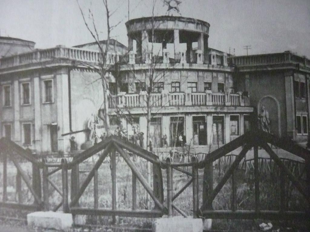 1947г.Ограда вокруг клуба