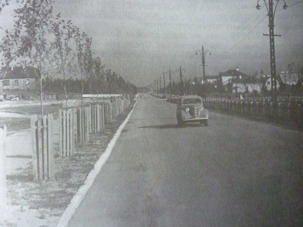 1949г.ул.Каменных домов.