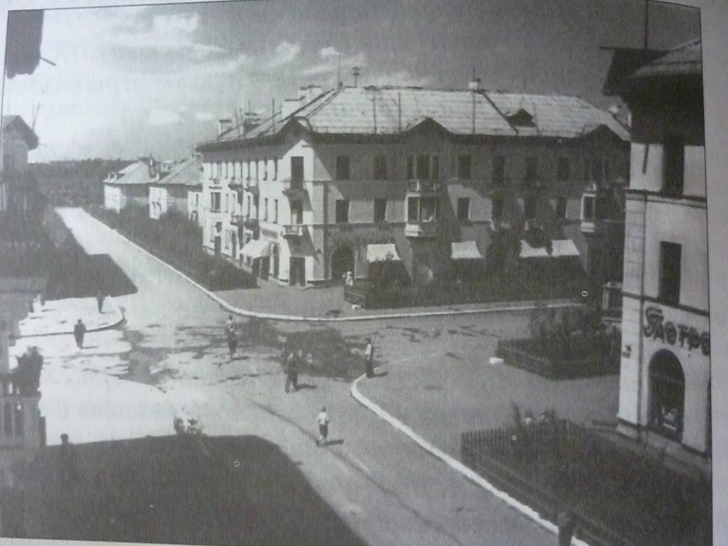 1952г.Дома на 4-х углах