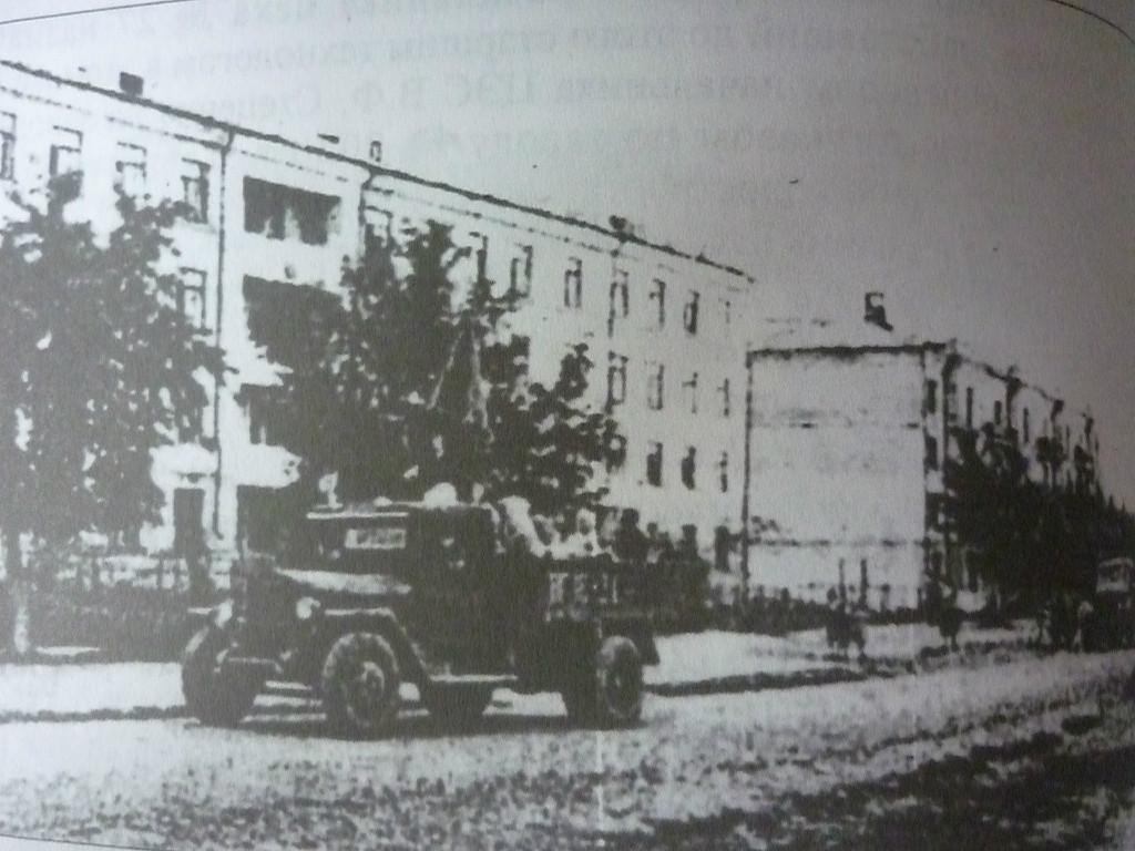 1952г.Улица Жданова (Авиастроителей)