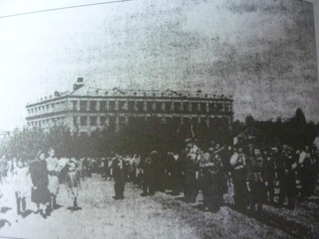 1952г.Школа 34