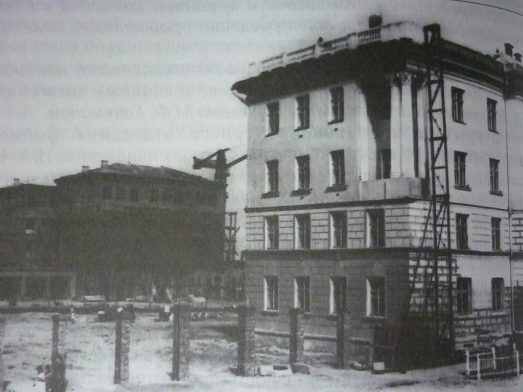 1953г.Дома по ул.Сибирских партизан.на заднем плане школа 12
