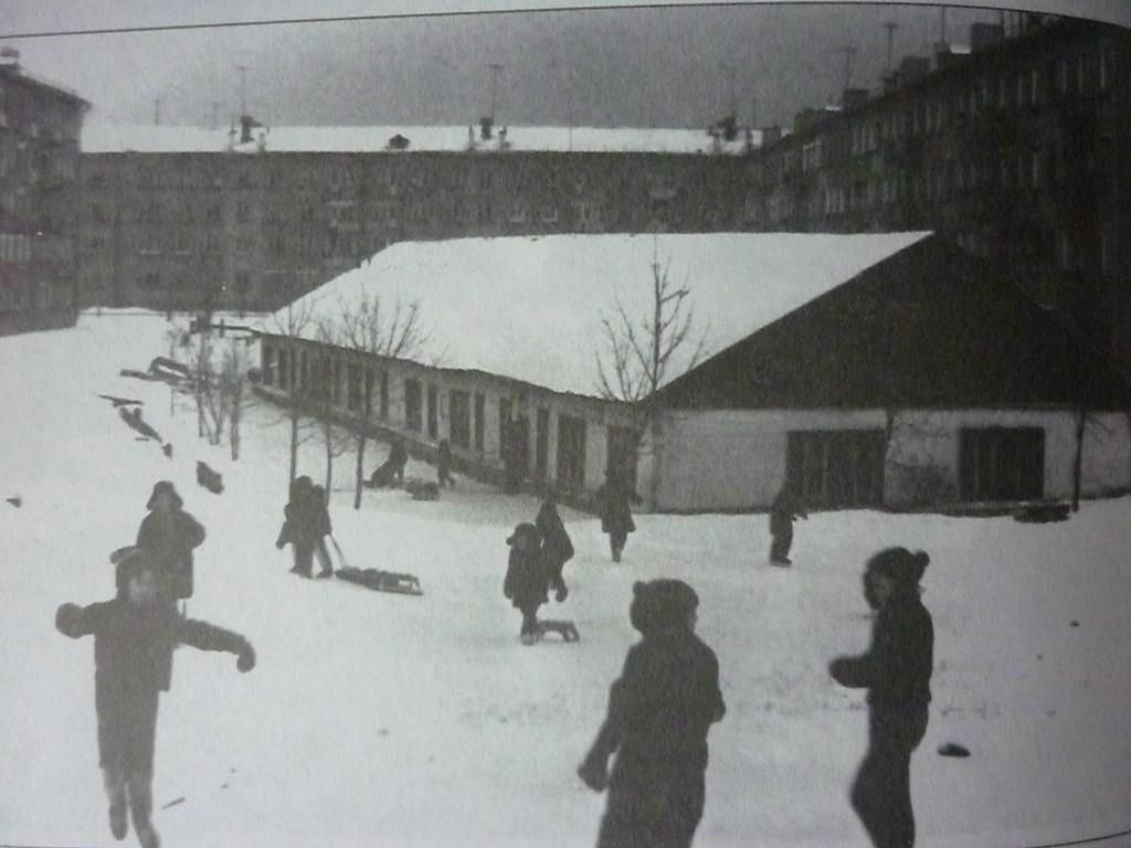Барак-техникум в стенах которого получали знания многие работники завода