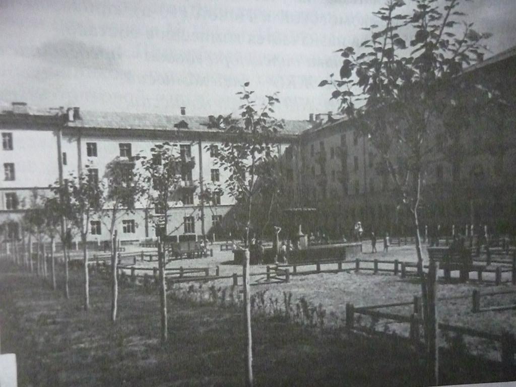 Двор по ул. Сибирских партизан