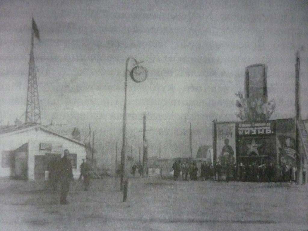 Клуб первых авиастроителей 1932–1933гг.пересечение ул.Сибирских партизан и Муравьева нынешняя площадка АТС-32