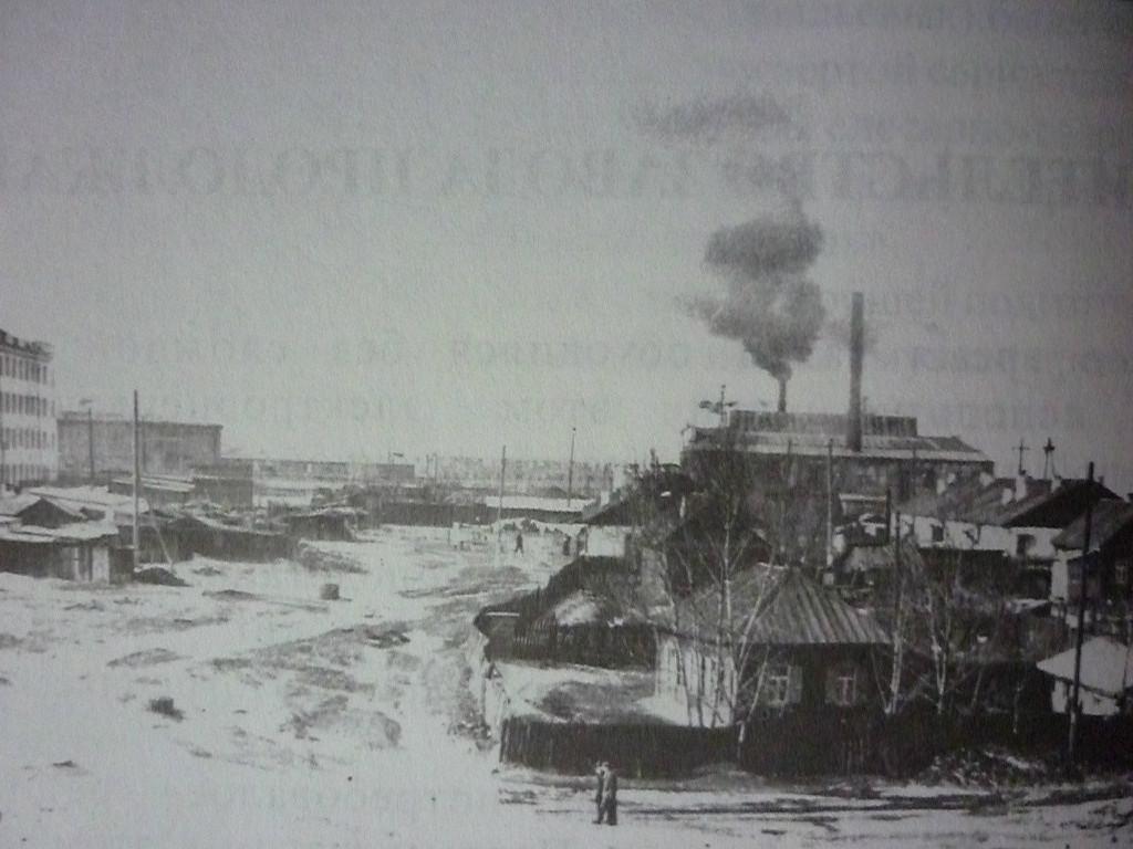 Котельная поселка 1934 г.