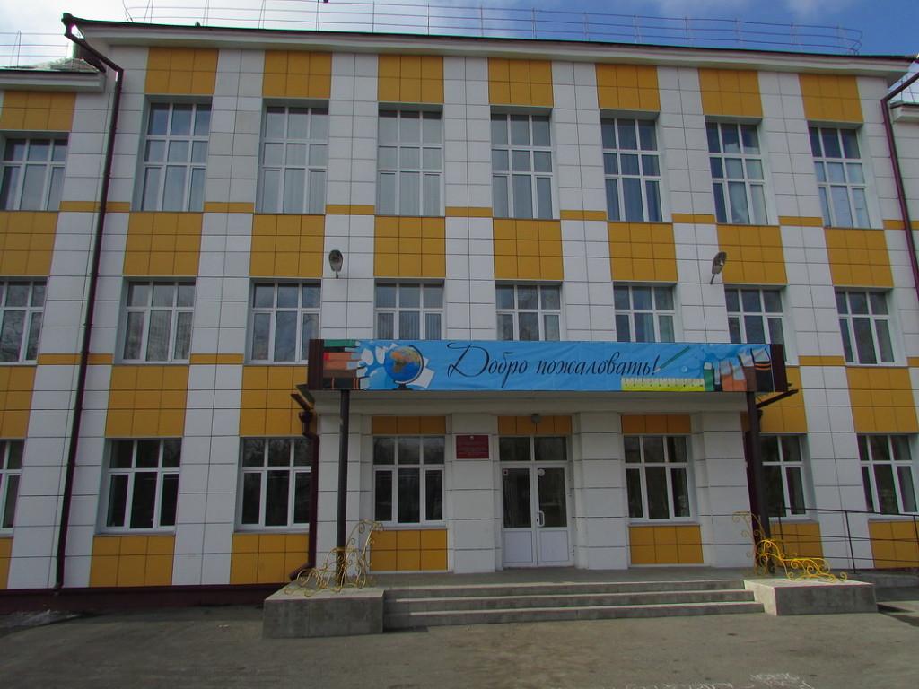 Школа 37 после рекконструкции