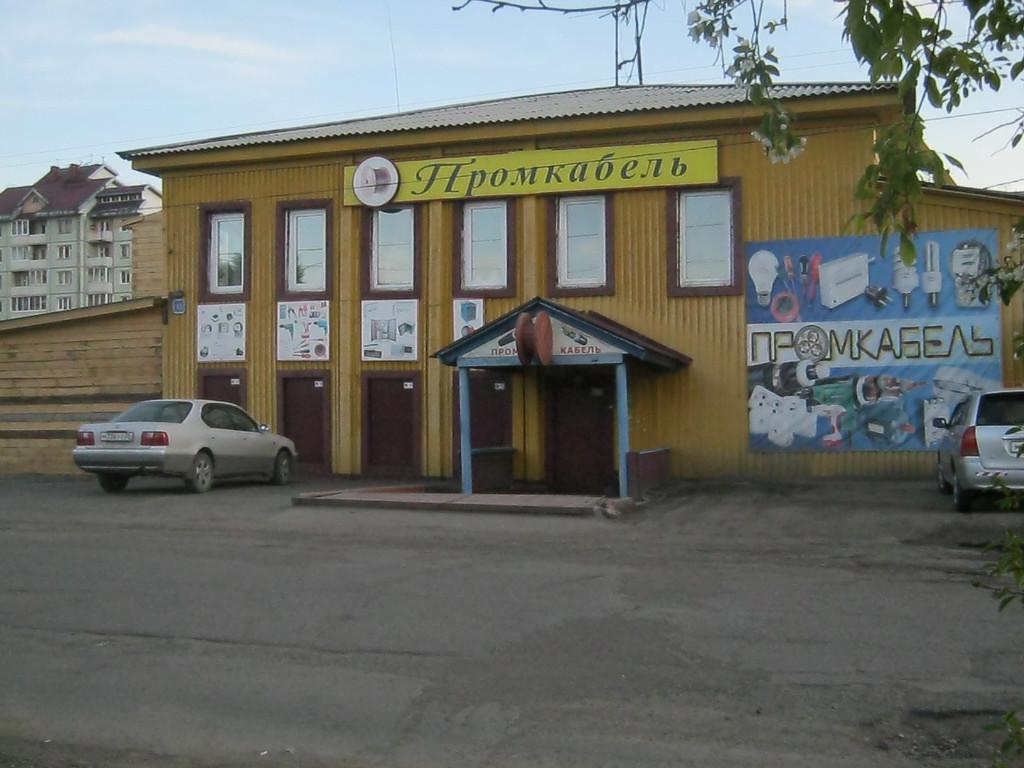 Ул. Красный Путь. Старое здание исполкома Ленинского р-на. (Районная администрация)