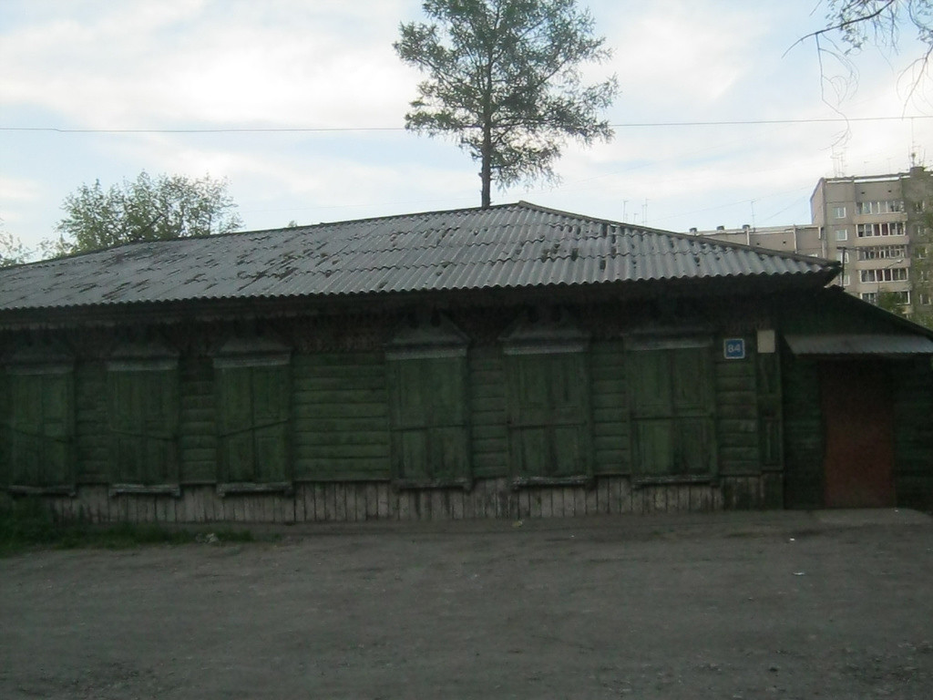 Ул. Ленинградская. В этом доме были детские ясли, заведующей которых долгое время была Яхненко Дина Дмитриевна.