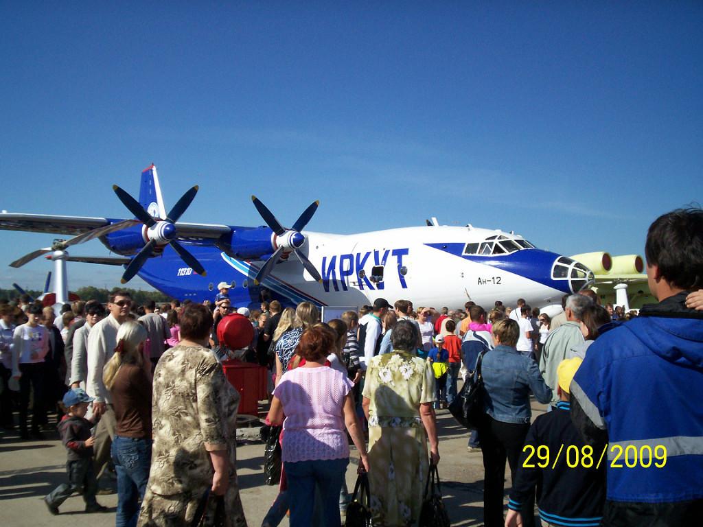 75-летие Авиазаводу. 29.08.2009г.