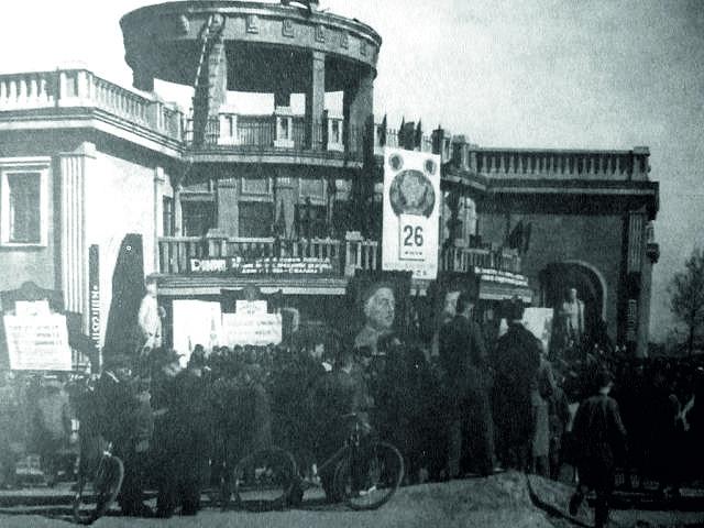Дом культуры им. Сталина. А с 1961г. им. Юрия Гагарина