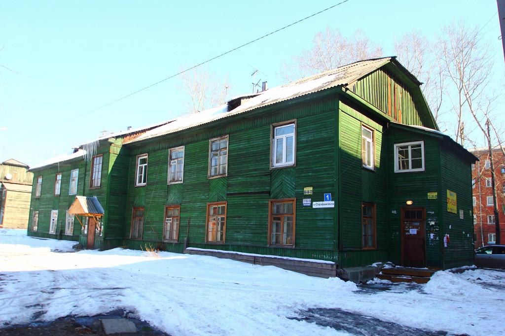 ул.Серафимовича
