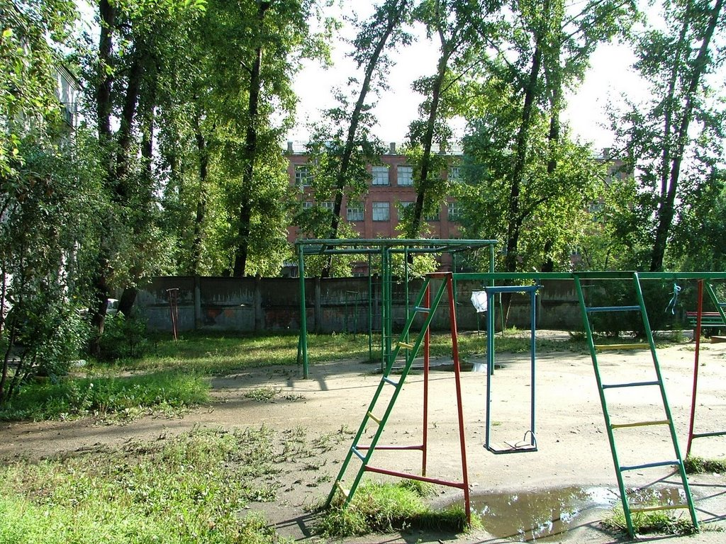 Мой двор и школа 34