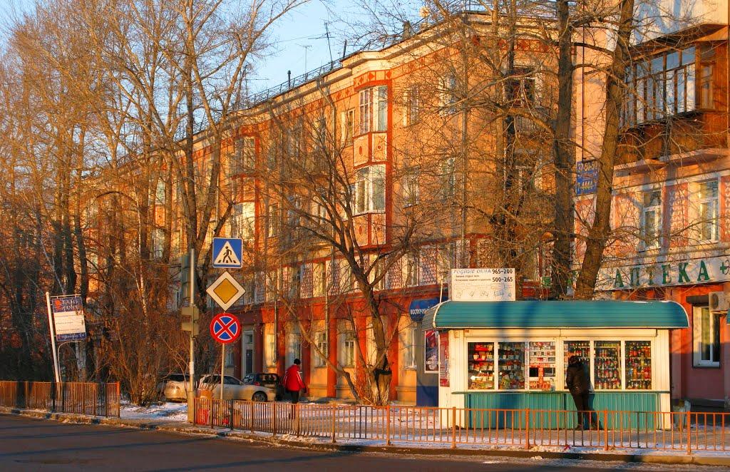 Leninskiy okrug, Irkutsk, Irkutsk Oblast, Russia