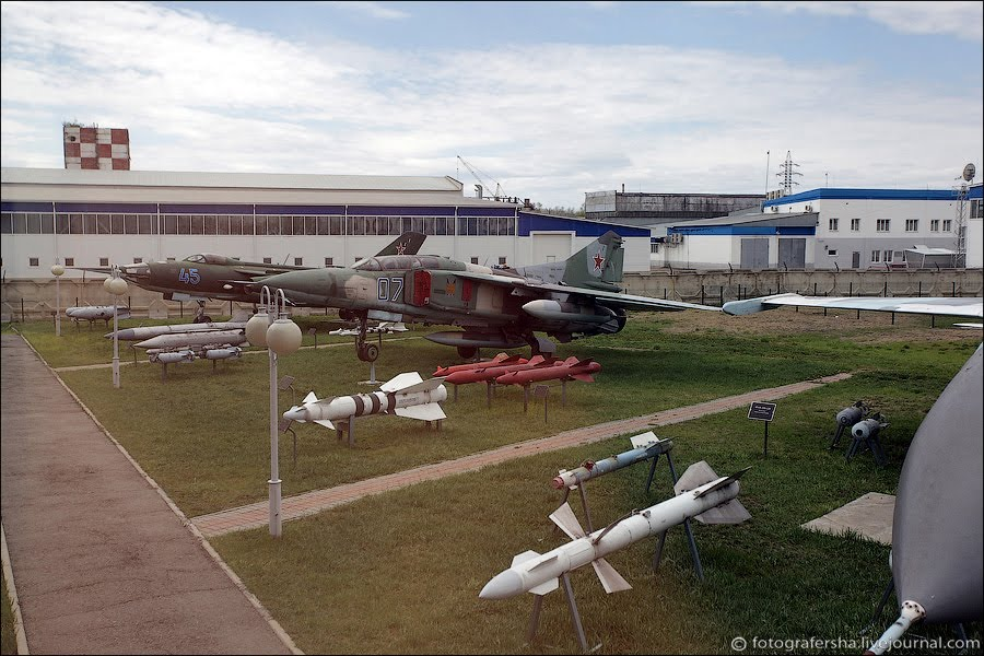 Музей ИАЗ