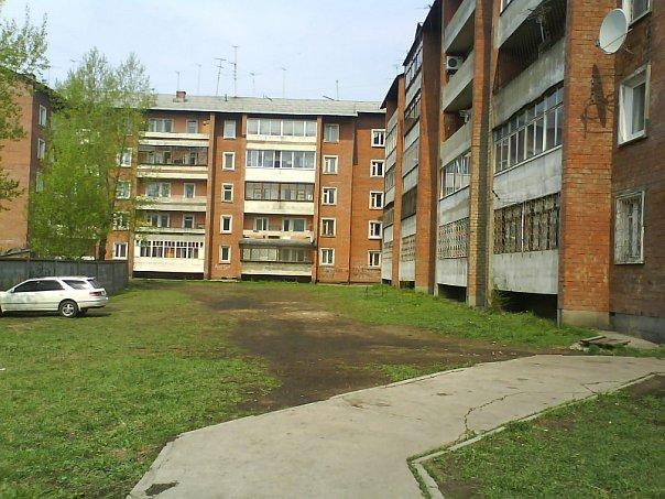ул.Мира 118