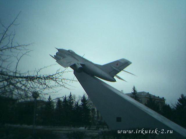 Иркутский авиазавод
