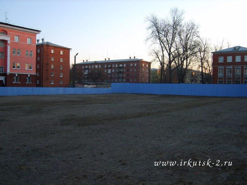 Футбольное поле