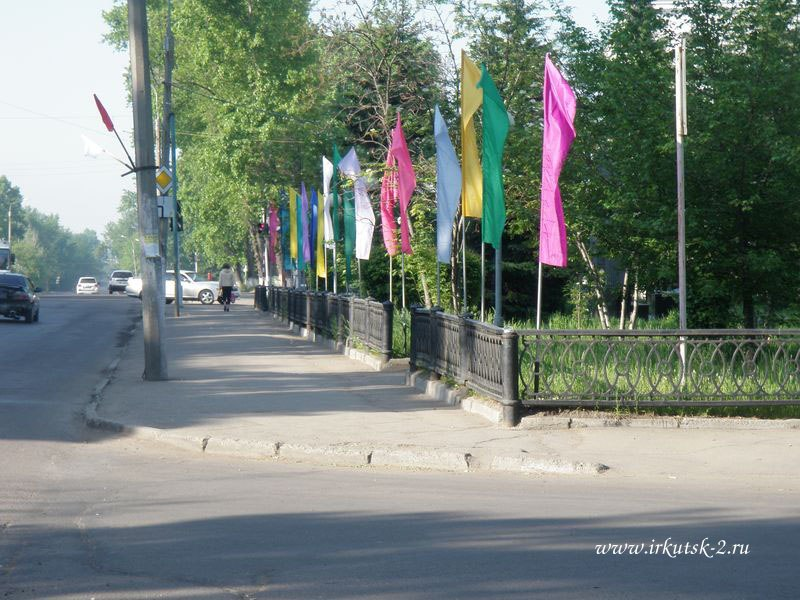 Флаги вчесть дня России