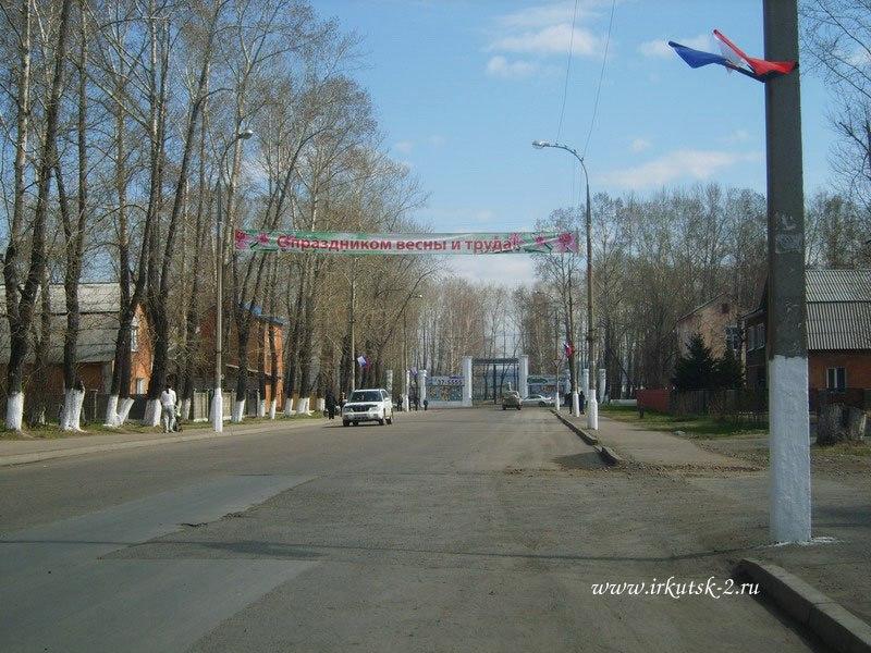 Ул. Муравьёва, украшенная к1мая