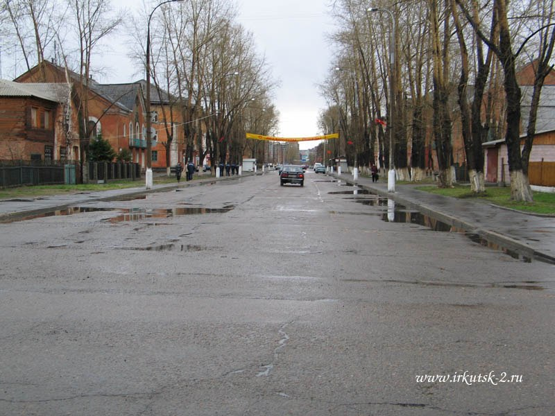 улица Муравьёва