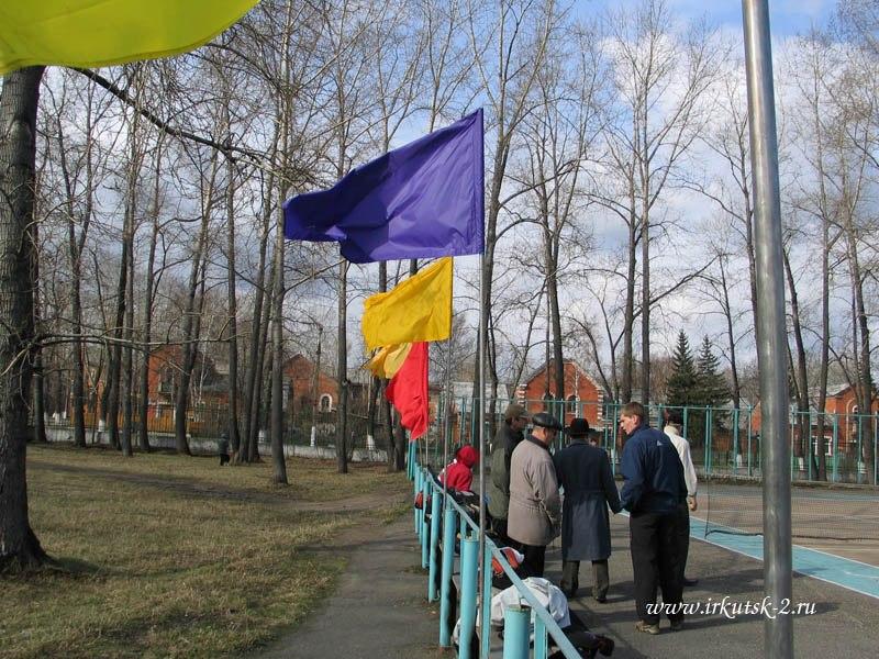 Спортивный комплекс «ЗЕНИТ»