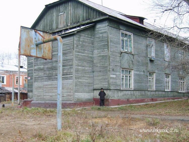 ул. Серафимовича