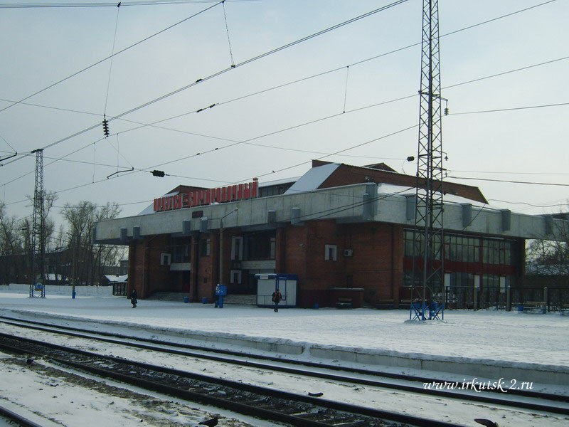 Иркутск-Сортировочный