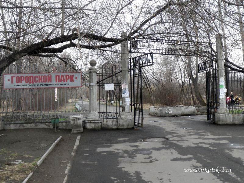 Ворота со стороны ул. Авиастроителей