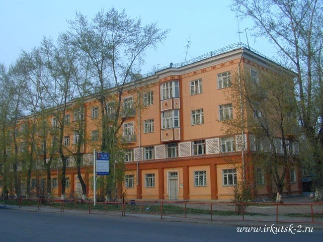 ул. Новаторов