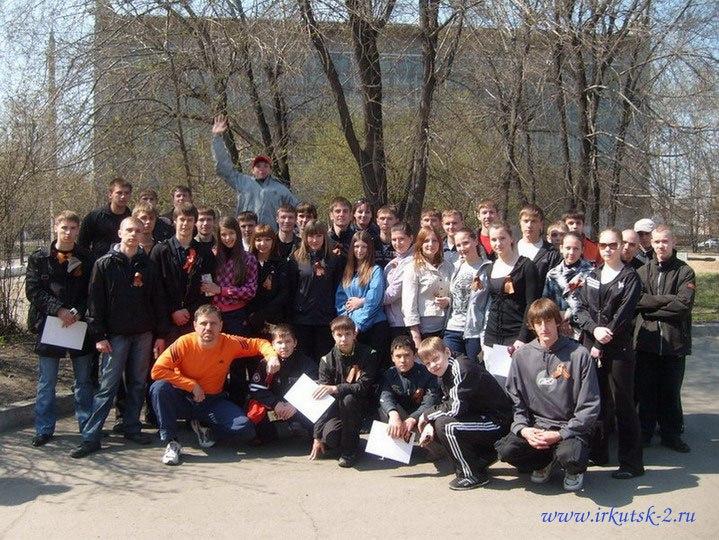 День Победы 2009. Команда атлетов