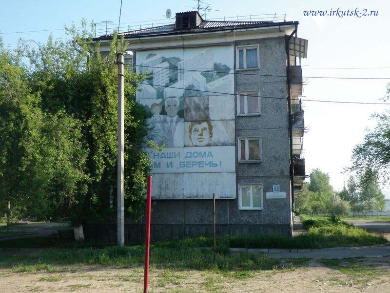 ул. Куликовская, 7