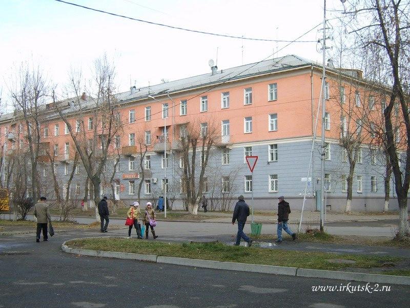 ул. Сибирских партизан 22