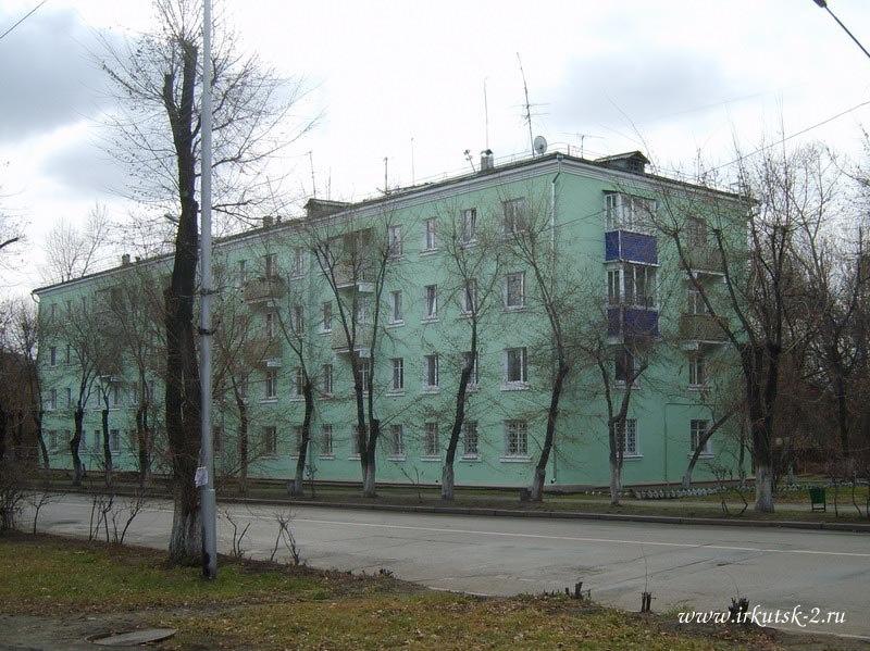 ул. Сибирских партизан 21
