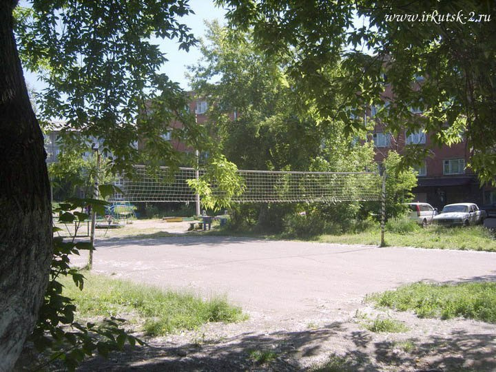 Площадка перед Общежитием на ул. Новаторов 14