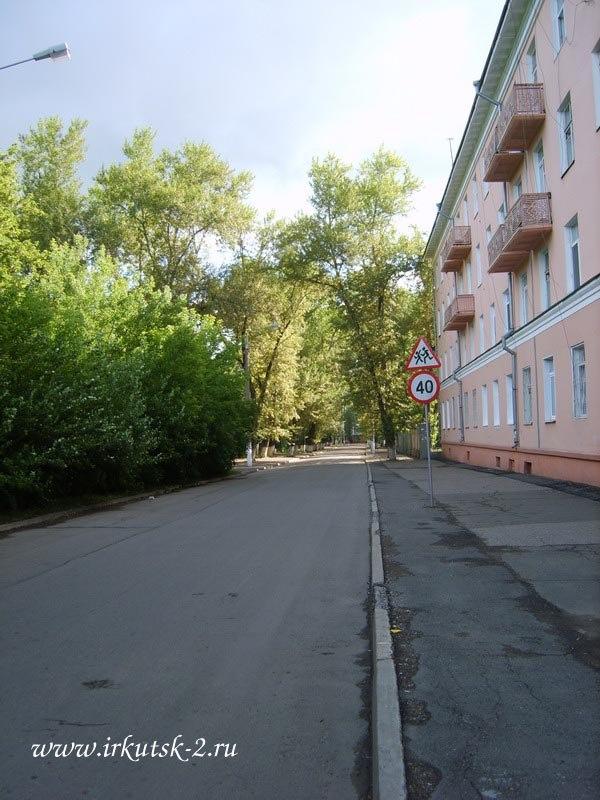 ул. Макаренко