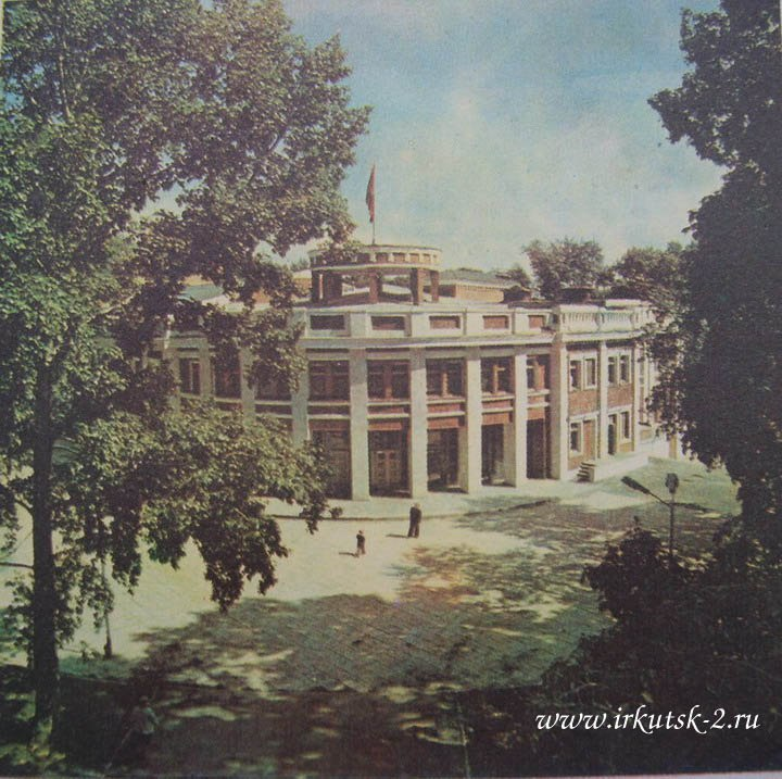 Дворец Культуры имени Ю. Гагарина
