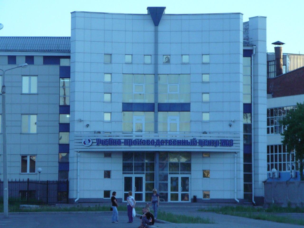 Учебно-производственный центр ИАЗ