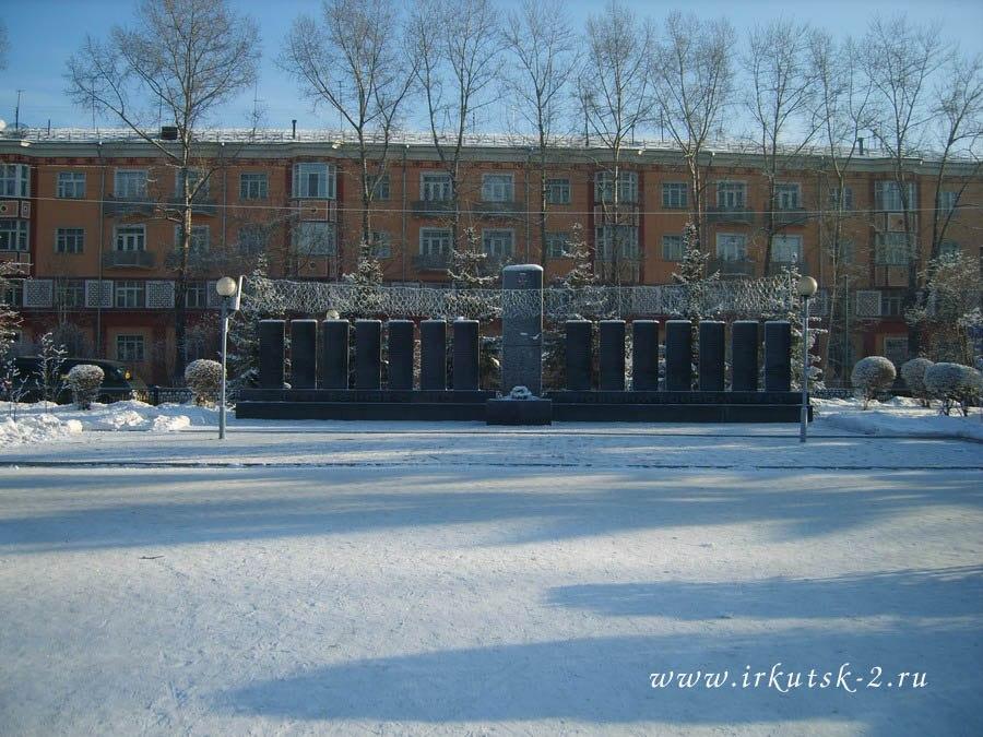 Мемориал павшим воинам 1941–1945г.