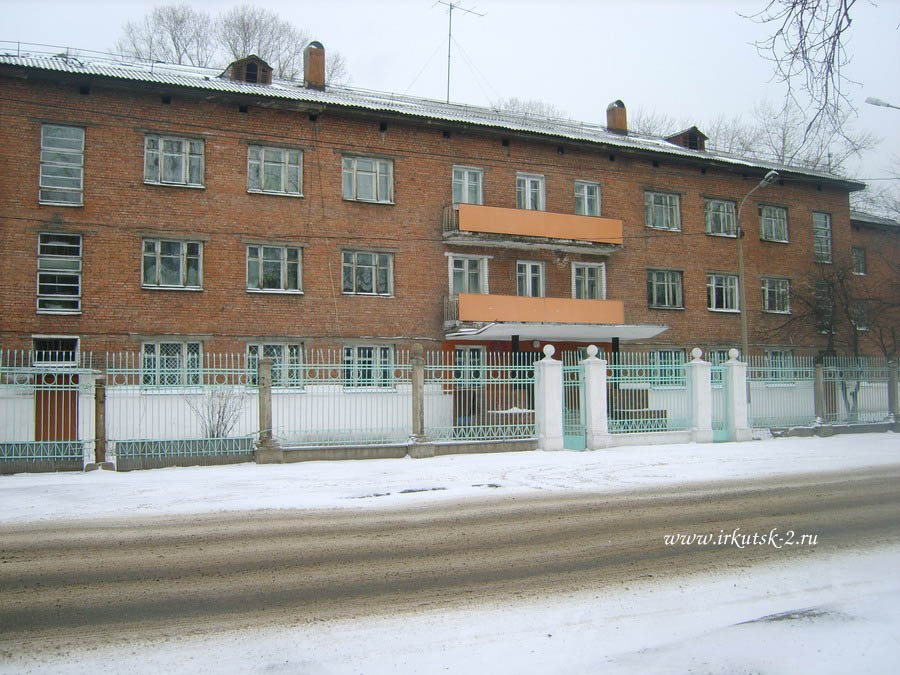 Школа-Интернат №13