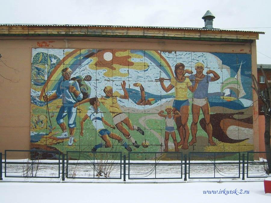 Мозайка на спорткомплексе «Зенит»